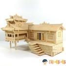 立體拼圖木質拼裝房子3D木制建筑模型木頭屋益智玩具【淘嘟嘟】
