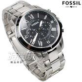 FOSSIL 公司貨 羅馬三眼多功能計時碼錶 不銹鋼 黑色 男錶 FS4736IE