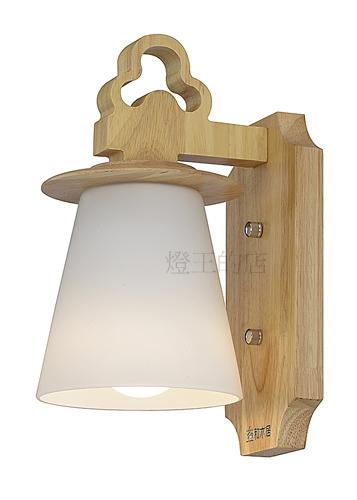 燈飾燈具【燈王的店】北歐風壁燈系列 壁燈1燈 ☆ H121-1