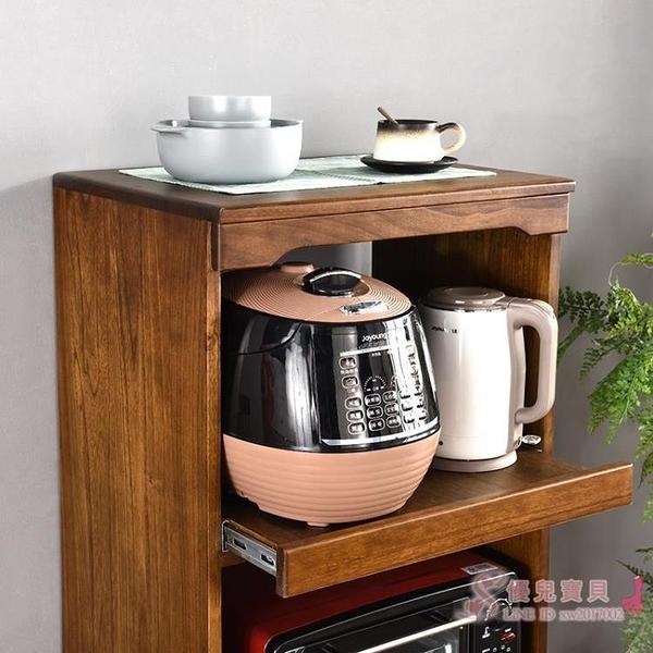 實木餐邊柜茶水柜微波爐柜美式碗柜北歐櫥柜簡易客廳柜子儲物柜 【好康鉅惠】