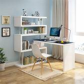 電腦桌 轉角書桌簡約台式電腦桌家用辦公桌多功能台體桌子 書桌書架組合igo 晶彩生活
