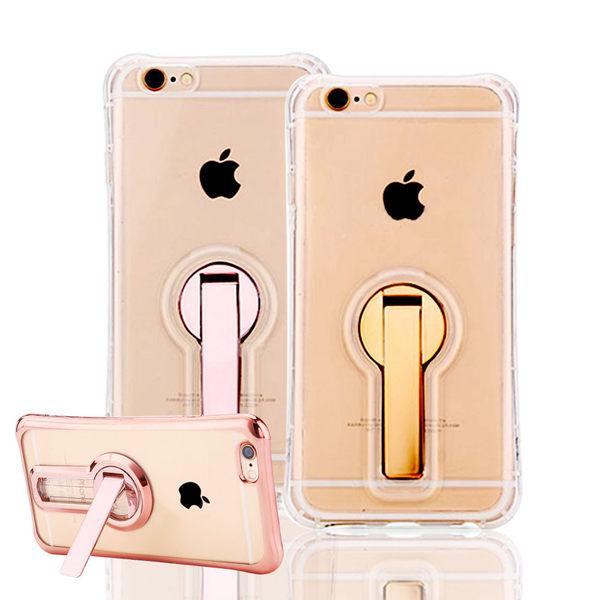 水漾-iPhone 7Plus/ 8Plus 5.5吋小蠻腰空壓手機透明支架TPU手機軟殼(送玻璃保護貼)