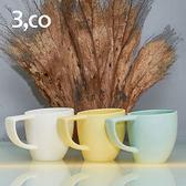 【3 co】海洋斜月濃縮杯-白+黃+綠(三色組)
