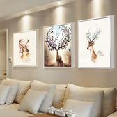 北歐客廳裝飾畫沙發背景墻壁畫三聯現代簡約餐廳簡歐風景抽象掛畫
