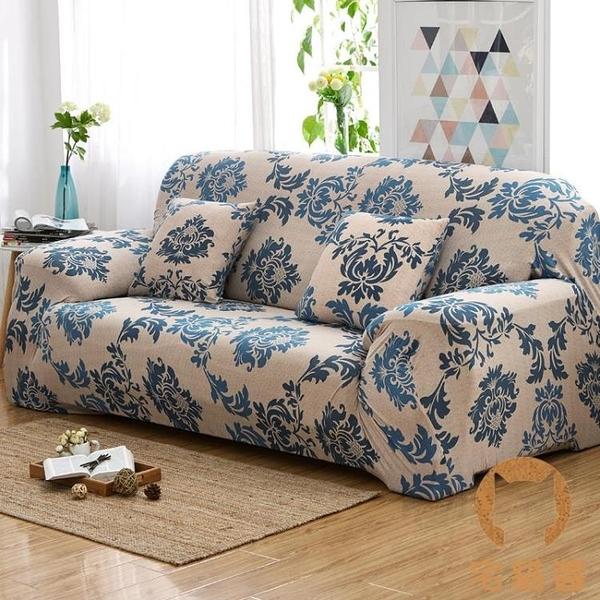 單人位沙發套沙發罩全蓋緊包防滑沙發墊沙發笠【宅貓醬】