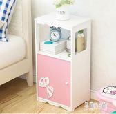簡易床頭柜簡約現代經濟型收納柜多功能臥室置物床邊柜zzy6124『易購3c館』