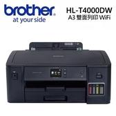 Brother HL-T4000DW A3商用連續供墨印表機【抽 Samsung QLED 65型電視】