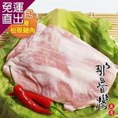 那魯灣 台灣松阪豬肉 6包190g以上/包【免運直出】