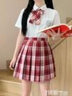 JK裙 兔小新 草莓可愛多 白菜JK制服裙紅色格子短裙百摺裙夏季少女半裙 智慧 618狂歡