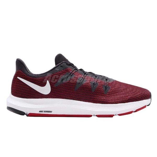 Nike 慢跑鞋 Quest 紅 黑 基本款 男鞋 舒適緩震 運動鞋【PUMP306】 AA7403-004