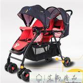 嬰兒雙胞胎手推車二胎雙人可前坐后躺輕便