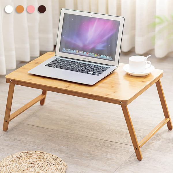 楠竹折疊電腦桌 床上桌 懶人桌子 小茶几 筆電桌 和室桌《YV9694》 HappyLife