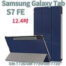 【卡斯特】三星 Samsung Galaxy Tab S7 FE 12.4吋 T736/T735/T730/T733 磁吸上蓋 三折側掀皮套/硬殼保護套-ZW
