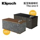 (雙12限定+24期0利率) Klipsch 古力奇 3.5mm 藍牙無線喇叭 THE-ONE-II
