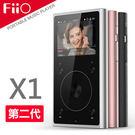 【FiiO X1第二代低延遲隨身數位音樂...