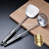 加厚304不銹鋼鍋鏟鍋勺2件套廚具炒菜鏟炒勺漏勺一體鏟子湯勺隔熱  瑪奇哈朵
