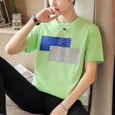 夏季短袖T恤男韓版修身圓領休閒個性印花體恤中學生半袖上衣限時下殺5.8折!