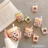 珍珠奶茶ins蘋果藍芽無線耳機套卡通硬殼iphone通用airpods保護套 交換禮物