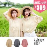 中山領小格紋單口袋襯衫-KK-Rainbow【A69910】
