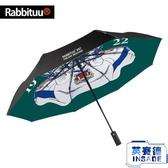 全自動折傘雨傘男折疊晴雨兩用遮陽傘太陽傘 2色可選【英賽德3C數碼館】