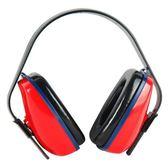 防護耳罩防噪音降噪聲隔音耳罩打磨射擊工業學習睡眠 盯目家