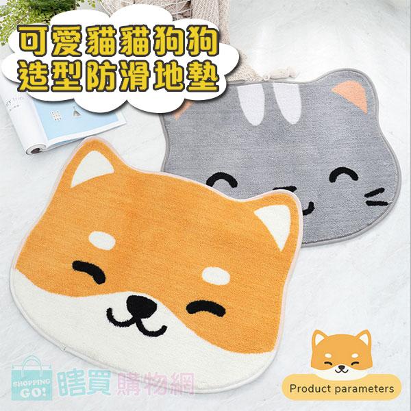 可愛貓貓狗狗造型防滑地墊 吸水腳踏墊 門墊