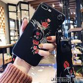 復古花蘋果7plus手機殼iphone