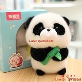 熊貓公仔玩偶毛絨玩具可愛超萌仿真大熊貓女友布娃娃小號【齊心88】