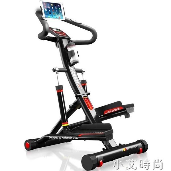 美國漢臣HARISON踏步機家用帶手扶多功能登山機靜音健身器材HR309NMS【小艾新品】