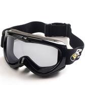 Snow Travel 雪之旅 AR-34黑色 抗UV雪鏡/滑雪鏡 防霧遮陽/抗紫外線鏡/防BB彈/漆彈