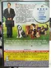 挖寶二手片-P23-035-正版DVD-...