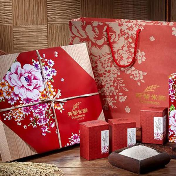 【台灣好食材】芳榮米廠富貴米禮盒(300g米磚白米*8入