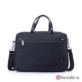 beside u BNUM 通勤15吋筆電行李箱拉桿公事包電腦包兩用包 – 黑色 原廠公司貨
