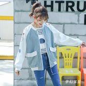 中大尺碼小清新棒球服秋裝學生韓版寬鬆百搭上衣sd2369『夢幻家居』