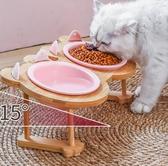 寵物飯碗 單雙碗貓糧盆貓咪用品陶瓷寵物狗飯碗飲水斜口保護頸椎貓食盆【快速出貨八折下殺】
