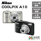 【和信嘉】Nikon Coolpix A10 數位相機 台灣國祥公司貨 原廠保固一年