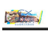 1A3A【魚大俠】FH185台灣製蒲燒鰻魚/日本白鰻品種(280g/包 醬汁30%)
