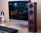 木質臺式機音響重低音炮外接臺式電腦喇叭小音箱筆記本igo 爾碩數位3c