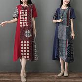 洋裝 連身裙 夏季新款棉麻連衣裙民族風寬鬆拼接印花亞麻短袖燕尾裙女中長裙
