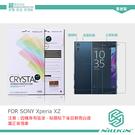 NILLKIN SONY Xperia XZ/XZs 超清防指紋保護貼 - 含背貼 鏡頭貼 螢幕膜 高清貼