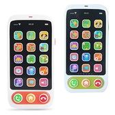 寶寶智慧型手機 仿真手機 音樂學習手機 數數聰明 炫光智慧 0396 小手機 寶寶手機 玩具手機