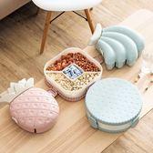 居家家塑料分格乾果盤家用創意零食盤客廳糖果盤帶蓋瓜子盤乾果盒 3C優購