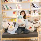 毛绒玩具 倉鼠龍貓公仔娃娃玩偶可愛超萌韓版睡覺抱枕暖手毛絨玩具懶人女孩 LN5907 【極致男人】