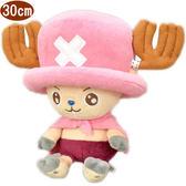 航海王喬巴絨毛娃娃玩偶30公分 578171【77小物】