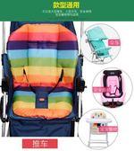 嬰兒手推車棉墊寶寶傘車墊防水兒童學步車餐椅安全座椅坐墊通用冬 歐韓時代