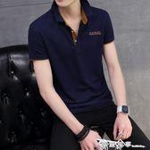 夏季男裝短袖翻領T恤修身韓版學生有領上衣t桖半袖男休閒Polo衫男 西城故事