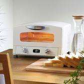 烤盤 日本電烤箱多功能家用烘焙蛋糕多士爐蒸烤箱 igo 歐萊爾藝術館