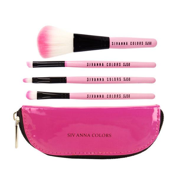Sivanna BR-SJ50 特級經典粉紅包4刷組(頰彩/眼影/眉彩/唇形) 乙組入 附收納包 ◆86小舖 ◆