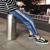 九分牛仔褲男直筒寬鬆哈倫褲薄款bf風9分褲子青少年韓版潮流 台北日光