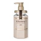 日本&honey 蜂蜜亮澤修護護髮乳2.0 【康是美】